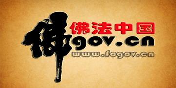 淮南市国立研究机构3