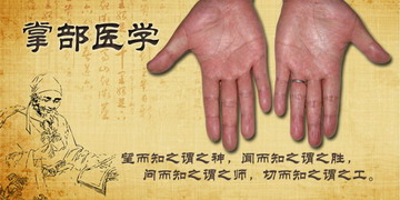 <FONT color=#c00000><STRONG>公益掌诊</STRONG></FONT>
